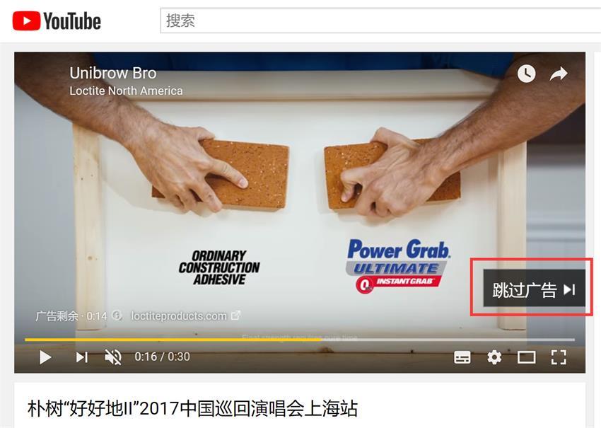 《分析看似愚蠢的YouTube可跳过广告背后有那些暗藏玄机》