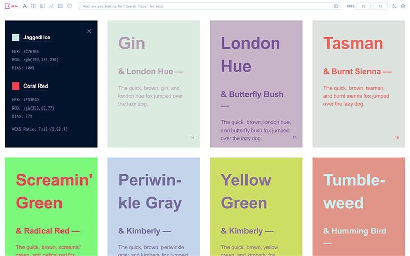 《自动生成调色板的人工智能配色方案》